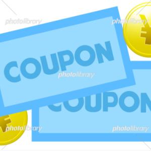 有料イラスト素材「 クーポン券と¥コイン 2枚 」