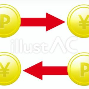 イラスト素材「 換金 ポイント 円マーク( 矢印 左右2種 ) 」