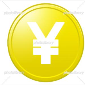 有料イラスト素材「 ¥マークのコイン 1枚 」