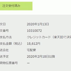 川崎フロンターレユニフォーム2020はルヴァンカップ清水エスパルス戦には届かない?