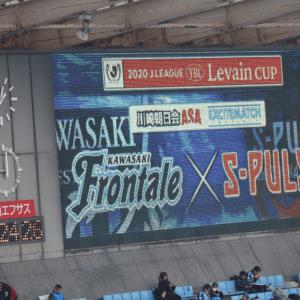 川崎フロンターレ2020年初戦は5-1快勝!ダミアン、竜也、悠様、そろい踏み!清水エスパルス撃破!