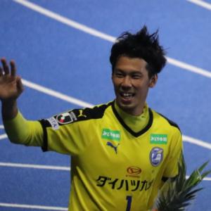 川崎フロンターレvs大分トリニータマッチプレビュー。8連勝をかけた試合!知念慶は出れず。