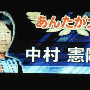 ReStart : #中村憲剛 帰還までの301日が配信スタート。字幕ついてる!DAZN入ってない人はぜひ入って…ってくらいの名ドキュメント。