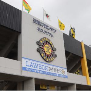 柏レイソルVS川崎フロンターレのチケット(3月8日)の一般販売チケットは代替試合では使用不可ですよ!