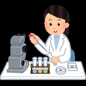 科研費の取り方に関するリンク
