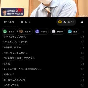 【将棋】永瀬二冠対藤井七段【大熱戦】