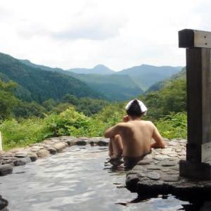 温泉、妖怪、紅葉の旅計画!