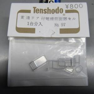 EF64-1000・貫通ドア その3