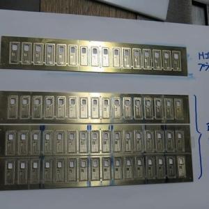 EF64-1000・貫通ドア その4