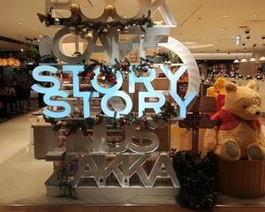 STORY STORY でモーニング