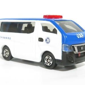 JAFオリジナルトミカ NV350キャラバン多目的車