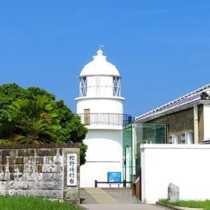 樫野崎灯台 【お気楽写真館63】