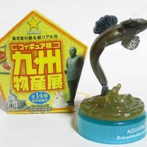 九州物産展 ムツゴロウ フィギュア