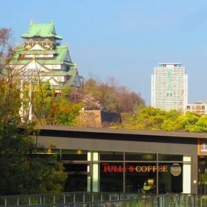 大阪城公園 桜2020 大阪城公園駅~青屋門