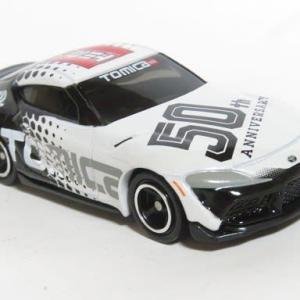 トミカ50周年 GRスープラ designed by Toyota