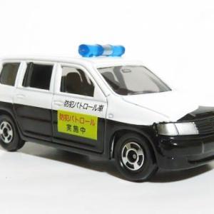 絶版トミカ プロボックス防犯パトロールカー
