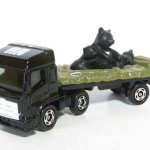 絶版トミカ 動物運搬車(初回カラー)