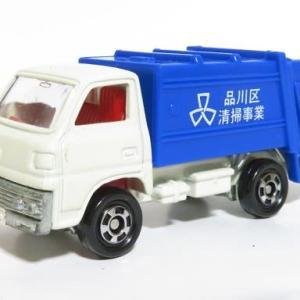東京環境保全協会 品川区清掃車トミカ