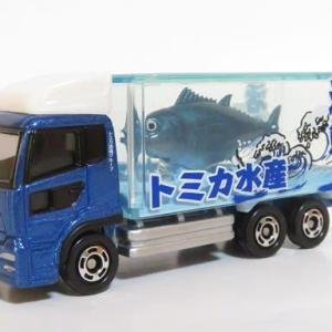 トミカGo Go トラックセット トミカ水産