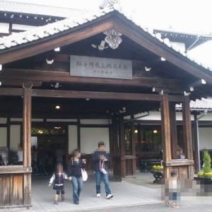 旧 二条駅舎 【お気楽写真館295】