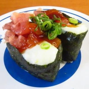 お久しぶりのくら寿司