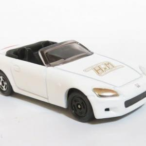 ハローマック限定トミカ ホンダ S2000