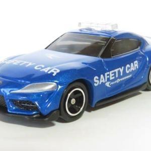 トミカ7月の新車 GRスープラ セーフティーカー