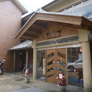 伊賀の国 大山田温泉さるびの(2016年)