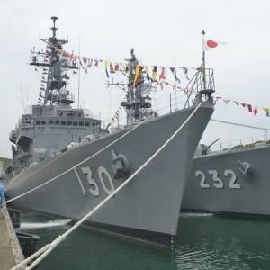 海上自衛隊艦船がカッコイイ(2)増補版
