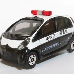 トミカお仕事大図鑑 i-MiEV 神奈川県警パト