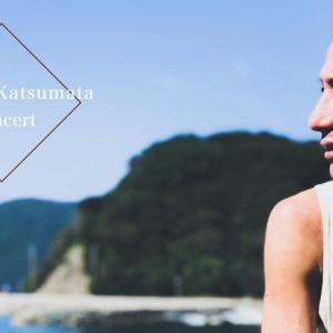 11/28 * Peace Concert /【11月の星詠み】が届きました。