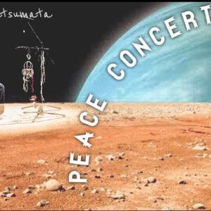 【告知】2019.09.28 * PEACE CONCERT