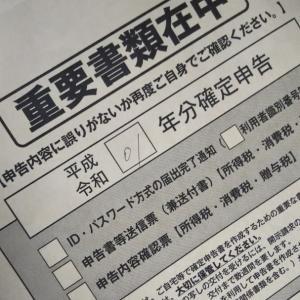 秋田県大館市  にゃごにゃごにゃーご  【全力♥️解放】確定申告終わりっ