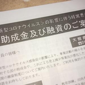 秋田県大館市  にゃごにゃごにゃーご  【全力♥️換気】コロナVS花粉