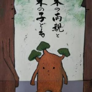 秋田県大館市  にゃごにゃごにゃーご  【全力♥️松】我が家のリアル