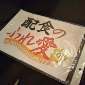 秋田県大館市  にゃごにゃごにゃーご  【全力♥️開店】おめでとう
