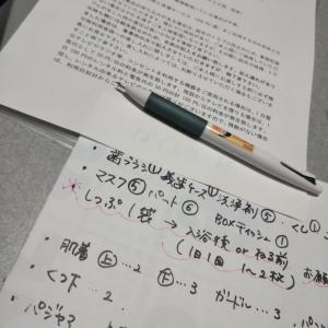 秋田県大館市  にゃごにゃごにゃーご  【全力♥️はじめてのおとまり】ショートステイ