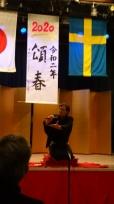 いろいろ(913)ストックホルム日本人会新年文化祭