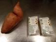 いろいろ(991)豆腐餅と芋ようかん