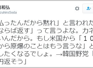 想田和弘監督「10億払ったから原爆のことはもう言うなと米国から言われたら返したくなるでしょ。韓国は正しい」
