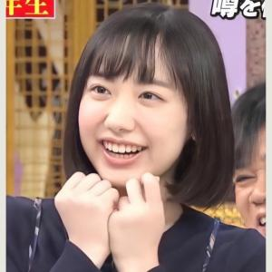 【画像】芦田愛菜ちゃん(16)、普通に女優の中でも美人の部類に入ってしまうwww