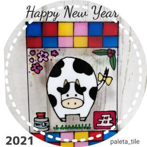 2021年*新年のご挨拶