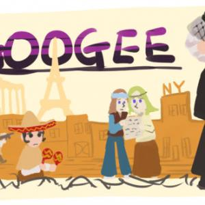 Googleにヘンテコ日本登場の巻