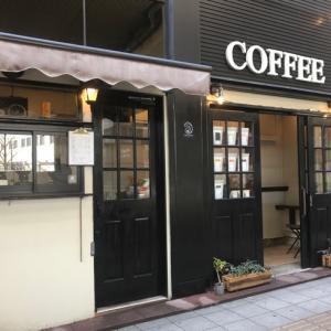 【三軒茶屋】シロクマコーヒーがNOG coffee roasterssに変わっていた【カフェ】
