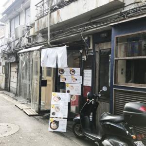 【三軒茶屋】狭!!(笑)な黒ノ坊 三軒茶屋店で背脂醤油ラーメン【グルメ】