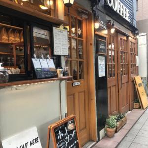 【三軒茶屋】カフェ コーヒースタンド シロクマトーキョーで可愛いクッキーとカフェラテ♪【グルメ】