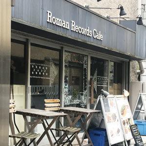 【学芸大学】ロマンレコーズカフェでティラミスとカフェラテ♪【グルメ】