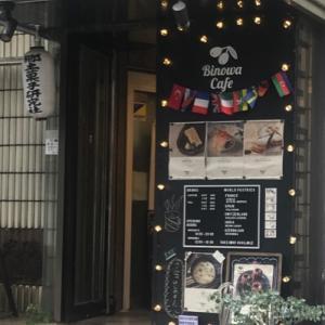 【渋谷】ビノワカフェ 郷土菓子研究社でカヌレとコーヒー♪