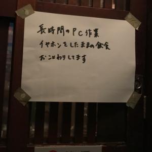 【学芸大学】バロック音楽カフェ 平均律でカフェオレやフレンチトースト♪【グルメ】-1