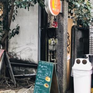 【三軒茶屋】細い路地の古民家風カフェ ゆうじ屋行ってきた♪【グルメ】